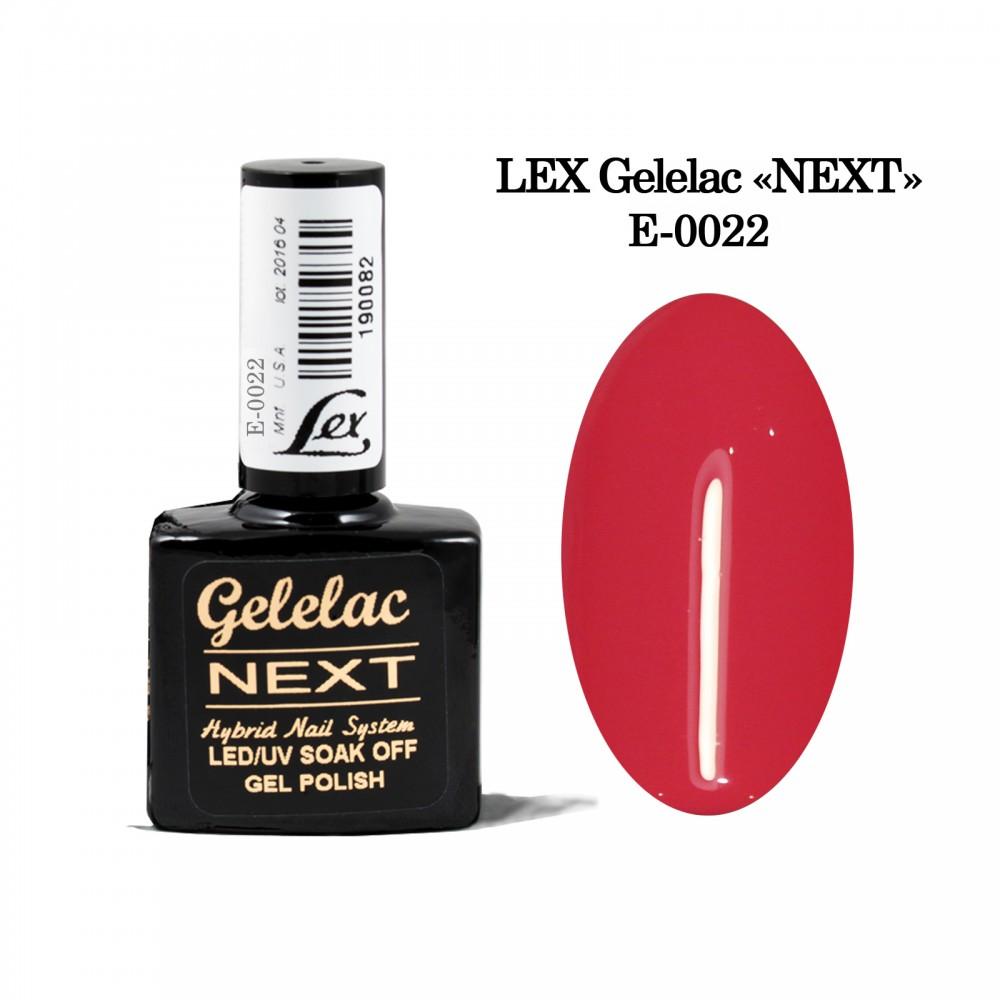 LEX Gelelac NEXT E-0022- гель-лак двойной пигментации, 10,5ml