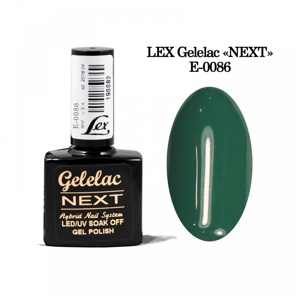 LEX Gelelac NEXT E-0086- гель-лак двойной пигментации, 10,5ml