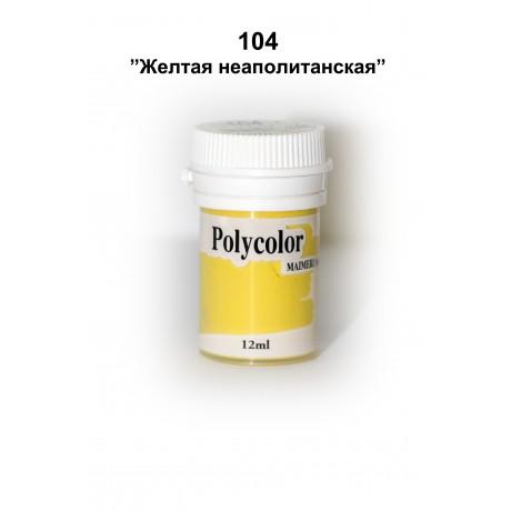 Polycolor 104