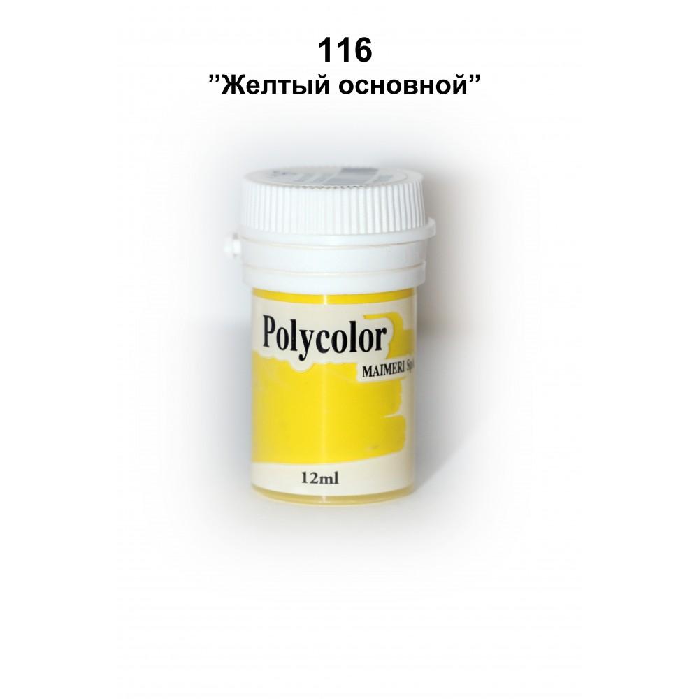 Polycolor 116