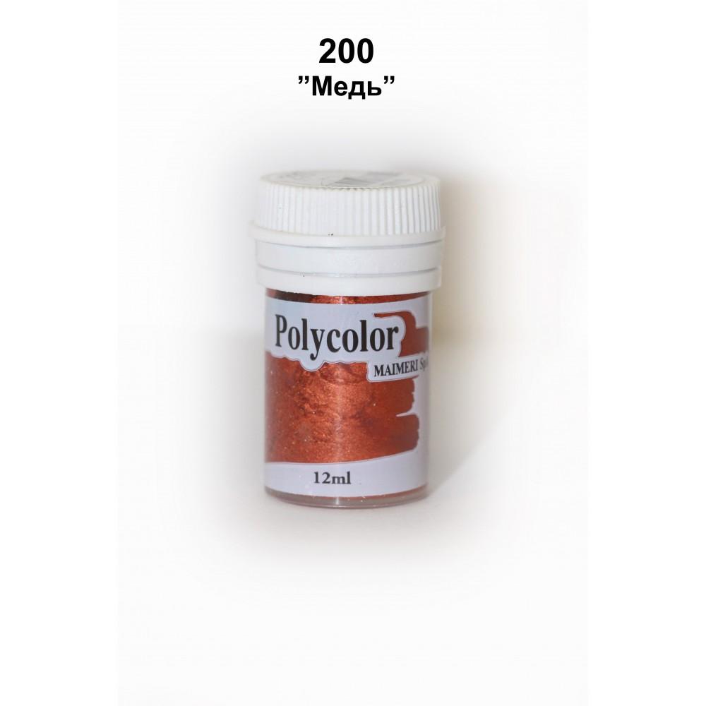 Polycolor 200