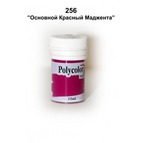 Polycolor 256