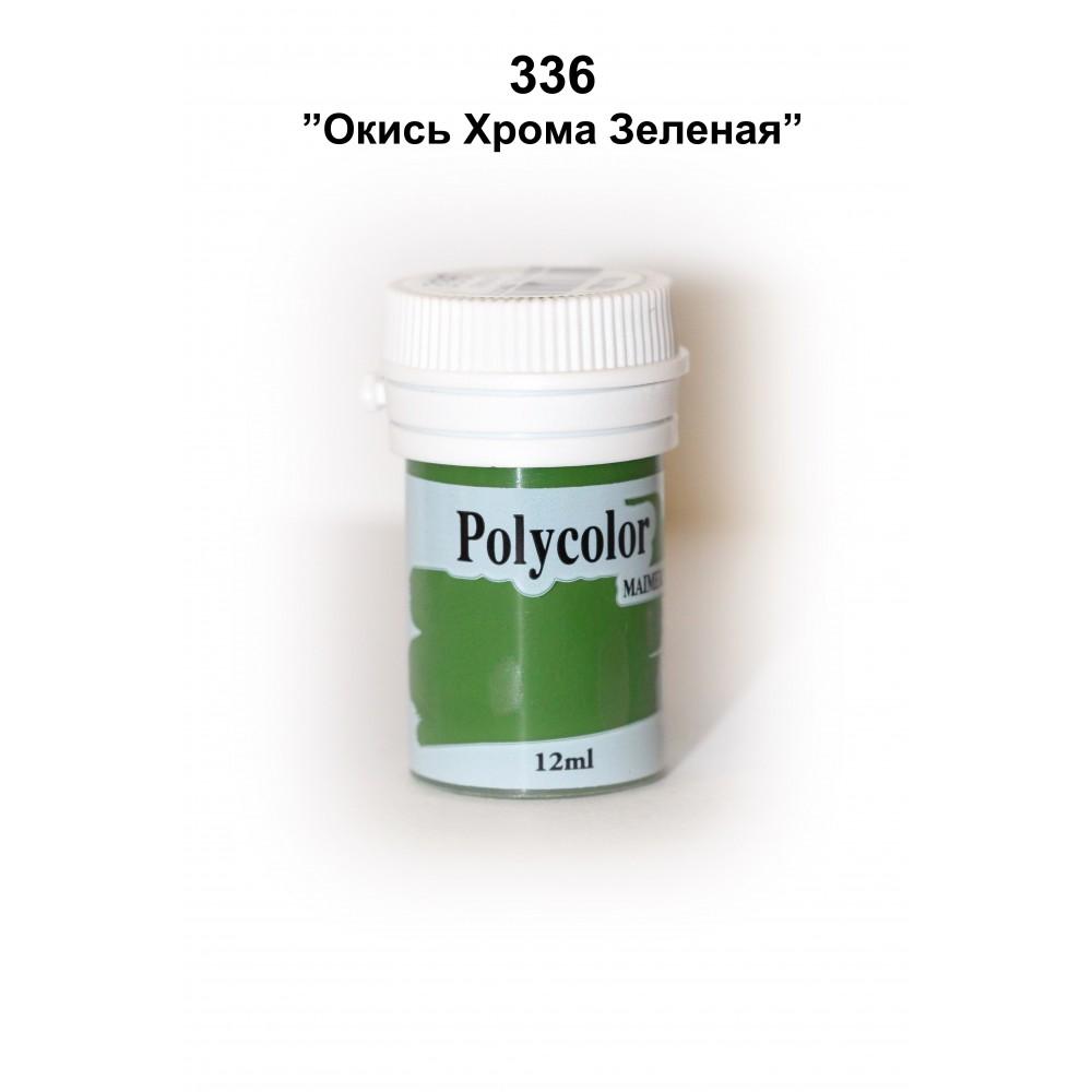 Polycolor 336