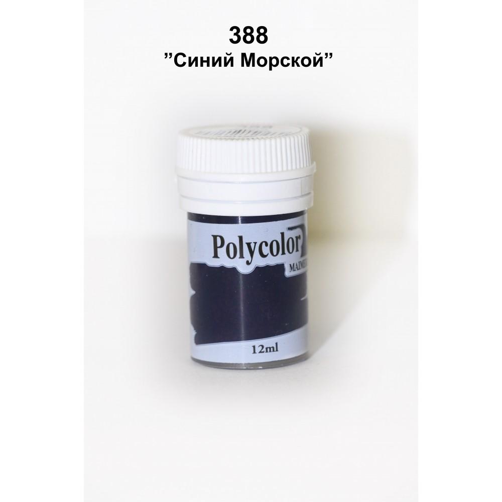 Polycolor 388