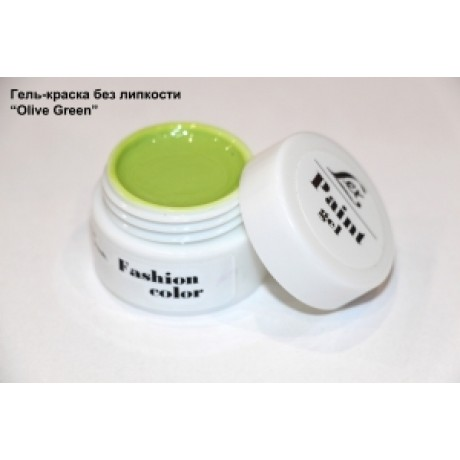 LEX Paint Gel Olive Green - гель-краска без остаточной липкости, 7g