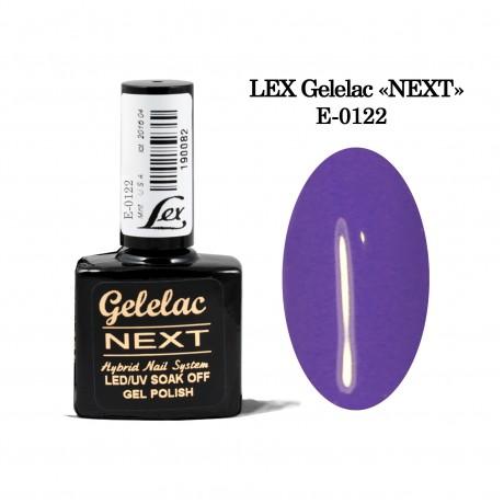 LEX Gelelac NEXT E-0122- гель-лак двойной пигментации, 10,5ml