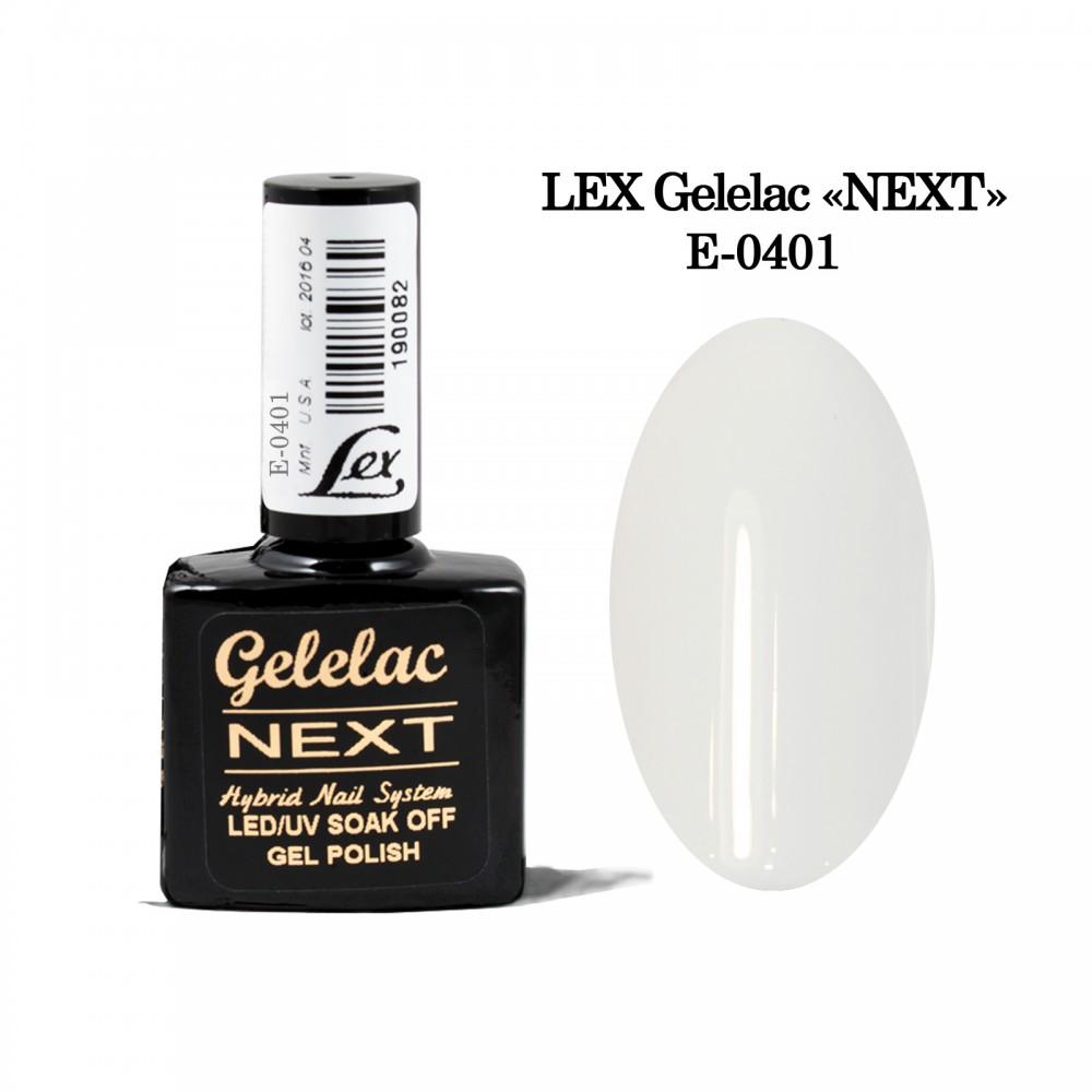 LEX Gelelac NEXT E-0401- гель-лак двойной пигментации, 10,5ml