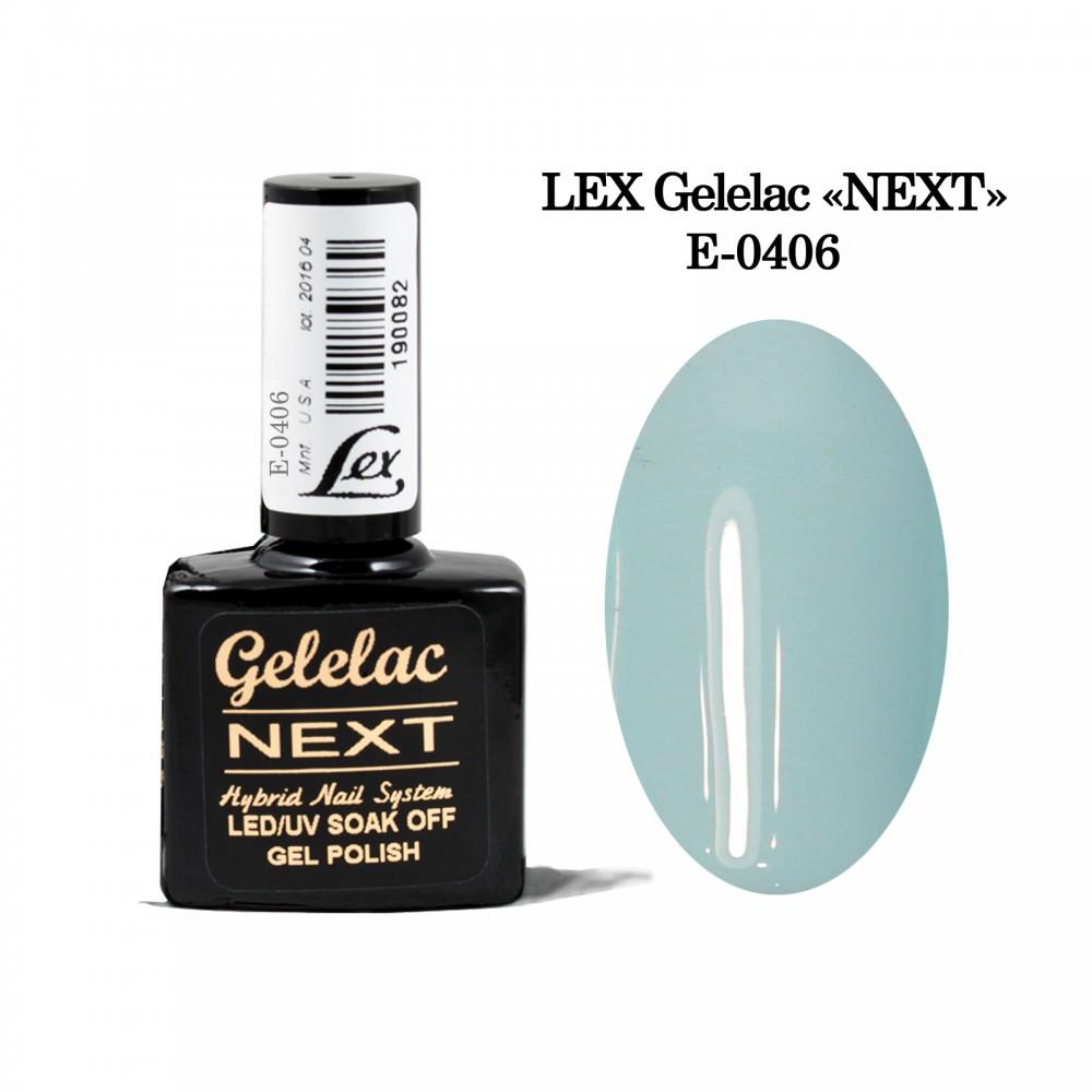 LEX Gelelac NEXT E-0406- гель-лак двойной пигментации, 10,5ml