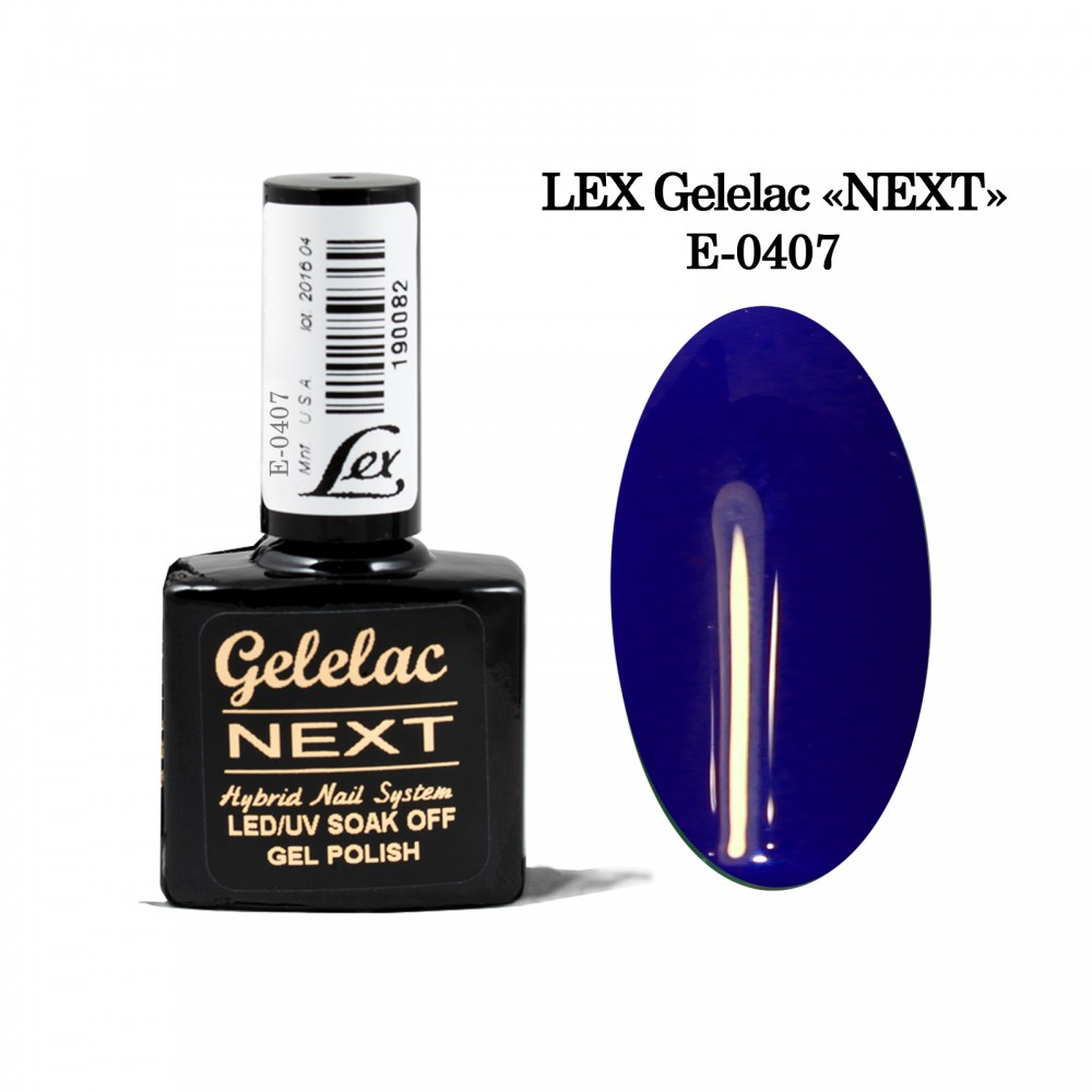 LEX Gelelac NEXT E-0407- гель-лак двойной пигментации, 10,5ml