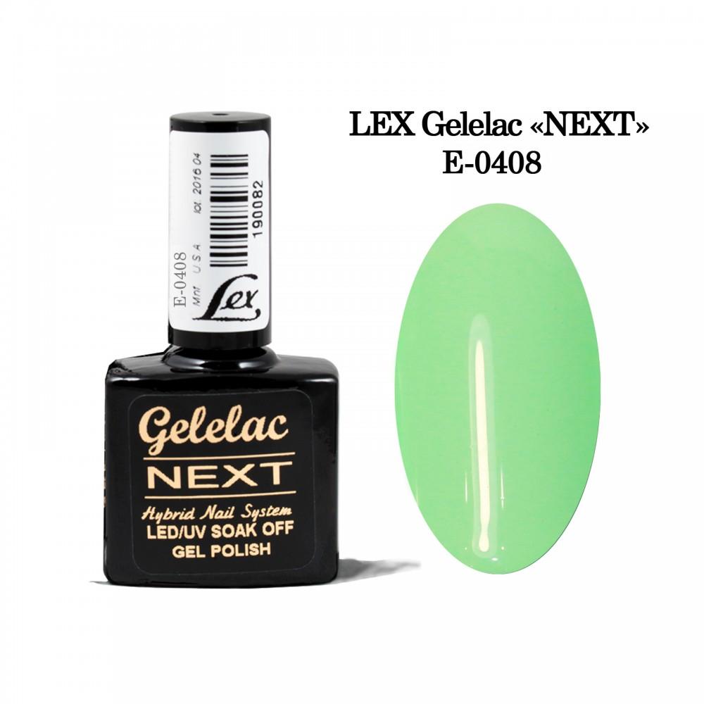 LEX Gelelac NEXT E-0408- гель-лак двойной пигментации, 10,5ml