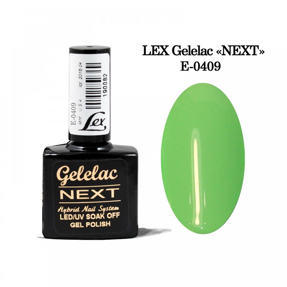 LEX Gelelac NEXT E-0409- гель-лак двойной пигментации, 10,5ml