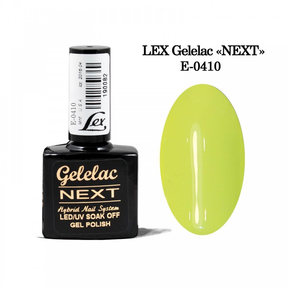 LEX Gelelac NEXT E-0410- гель-лак двойной пигментации, 10,5ml