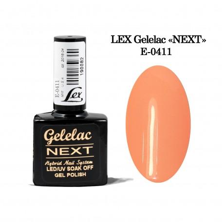 LEX Gelelac NEXT E-0411- гель-лак двойной пигментации, 10,5ml