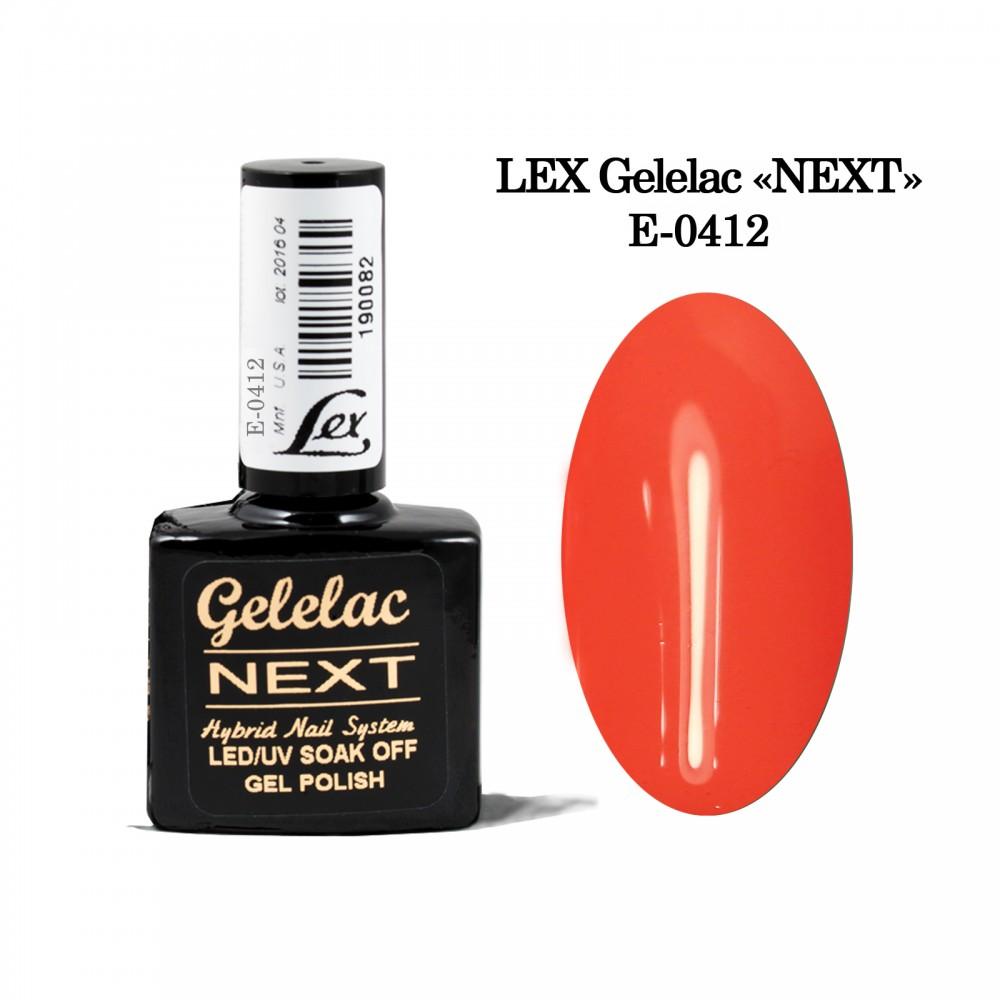 LEX Gelelac NEXT E-0412- гель-лак двойной пигментации, 10,5ml