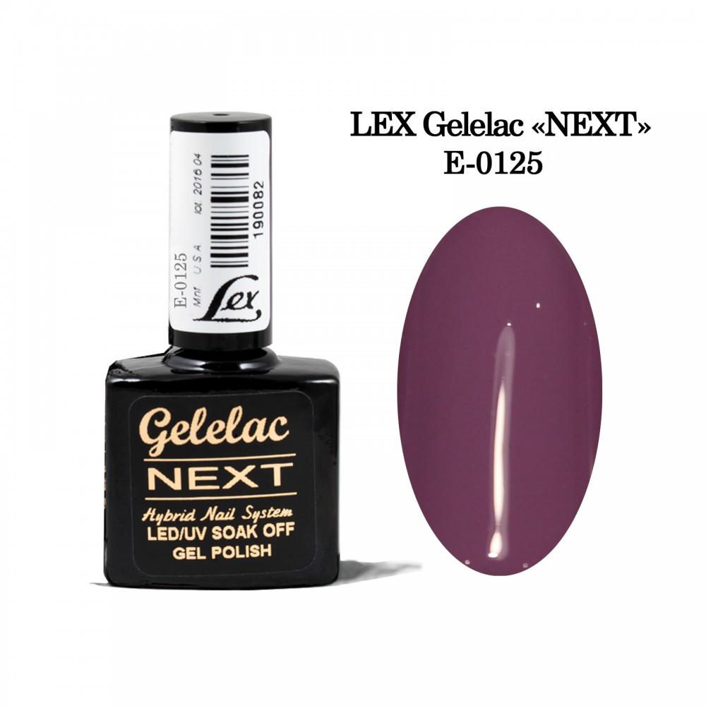 LEX Gelelac NEXT E-0125- гель-лак двойной пигментации, 10,5ml