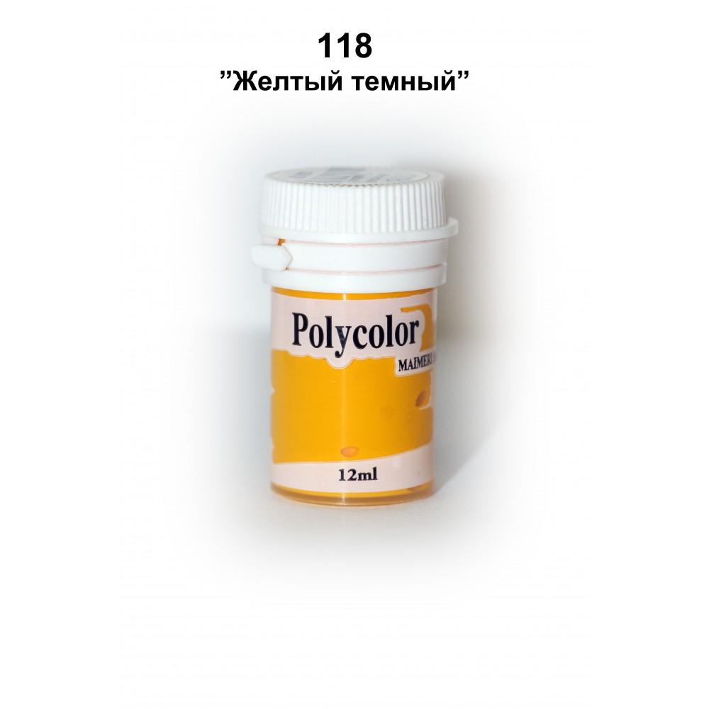 Polycolor 118