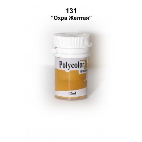 Polycolor 131