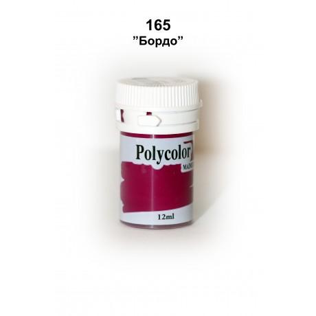 Polycolor 165