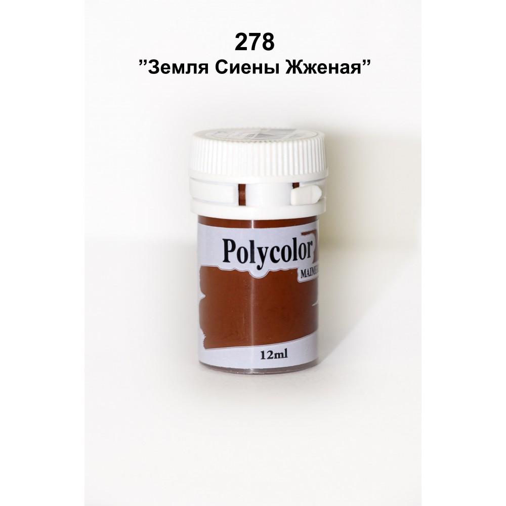 Polycolor 278