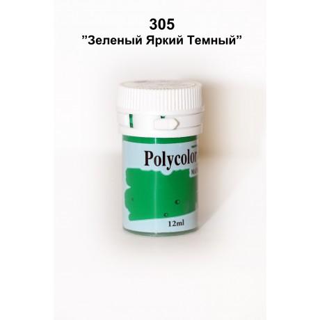 Polycolor 305