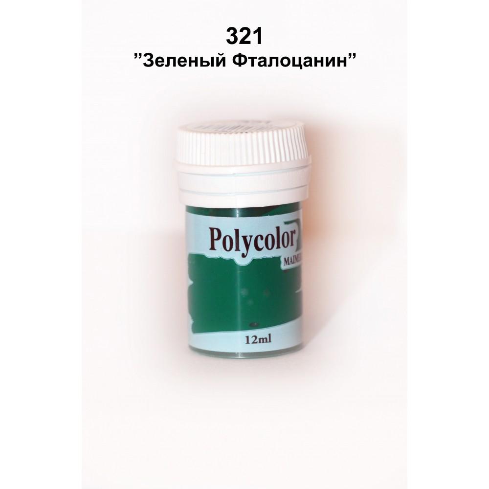 Polycolor 321
