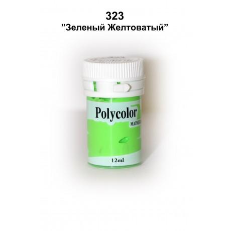 Polycolor 323