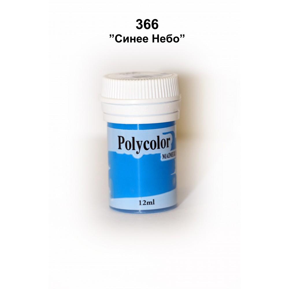 Polycolor 366