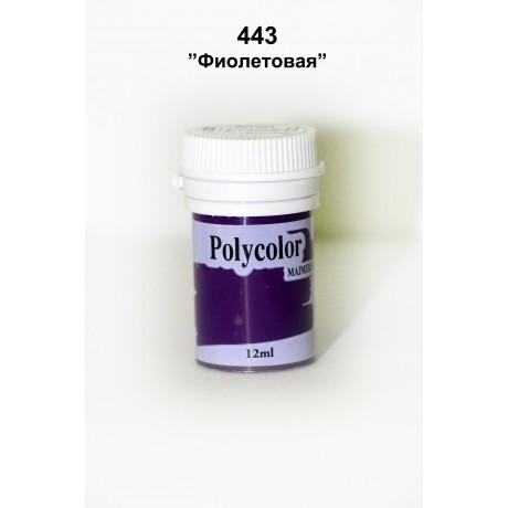 Polycolor 443