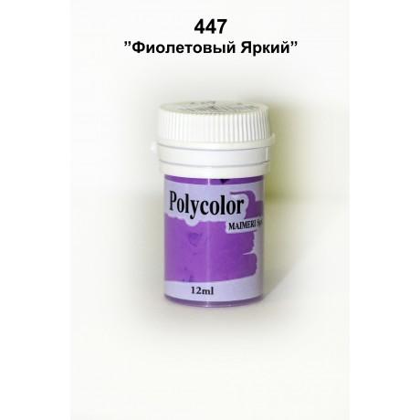 Polycolor 447