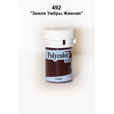 Polycolor 492
