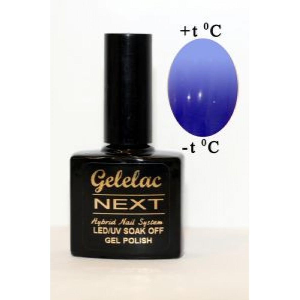 LED Gelelac NEXT Т-0015 - гель-лак двойной пигментации, 10,5ml