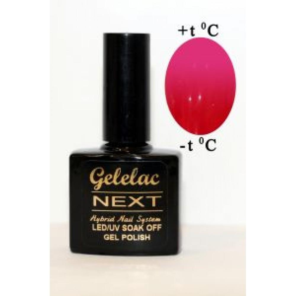 LED Gelelac NEXT Т-0027 - гель-лак двойной пигментации, 10,5ml