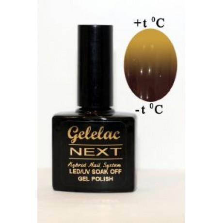 LED Gelelac NEXT Т-0030 - гель-лак двойной пигментации, 10,5ml