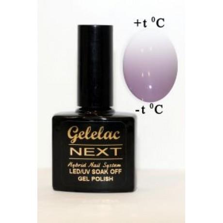 LED Gelelac NEXT Т-0055 - гель-лак двойной пигментации, 10,5ml