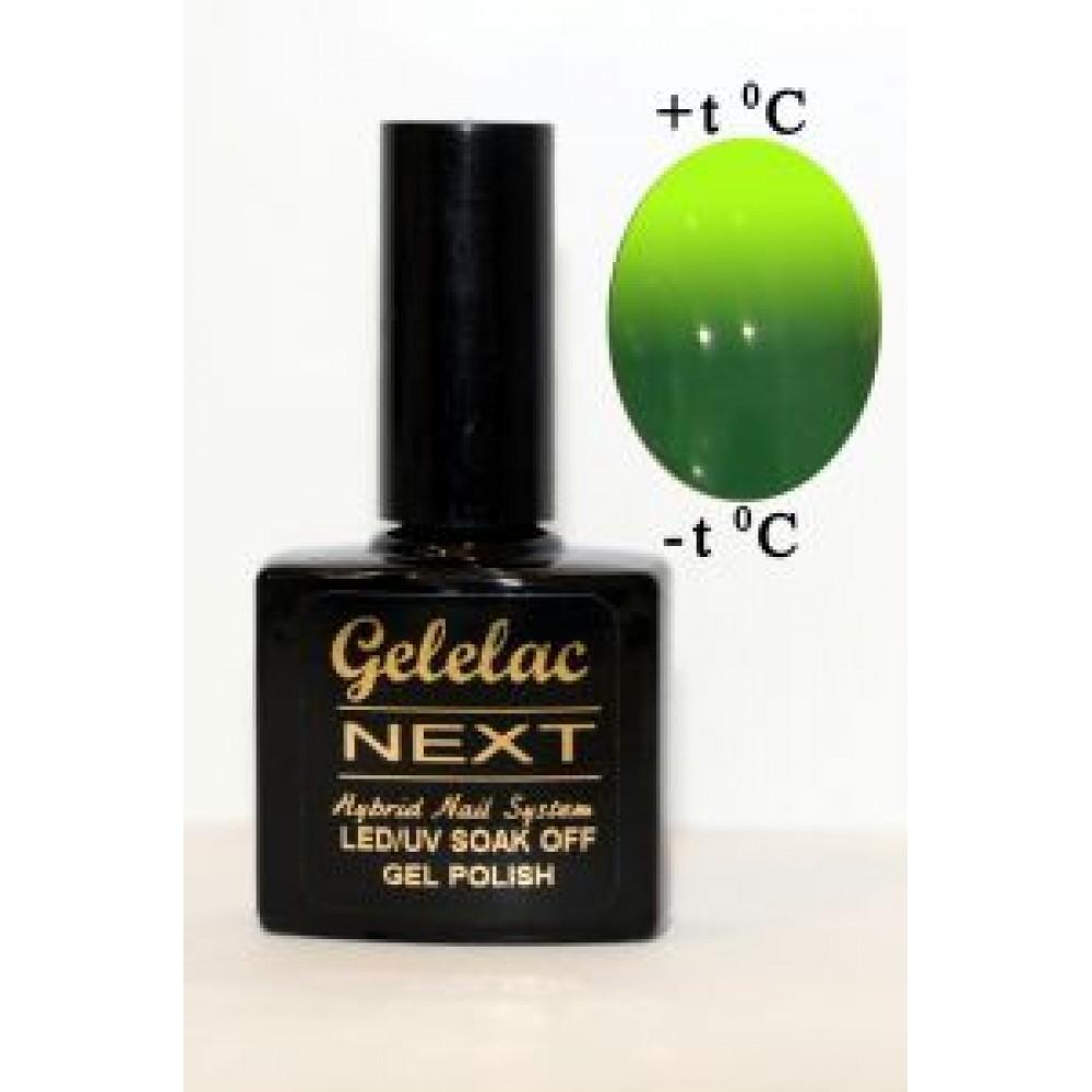 LED Gelelac NEXT Т-0060 - гель-лак двойной пигментации, 10,5ml