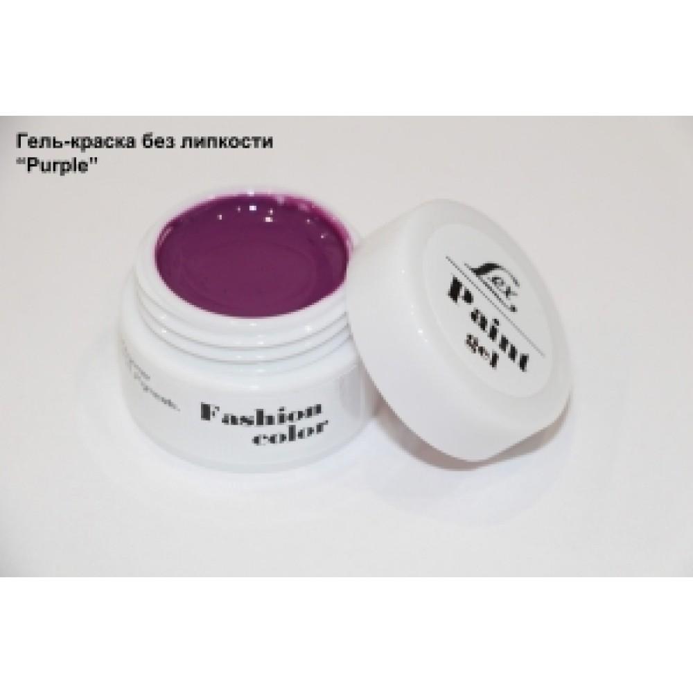 LEX Paint Gel Purple - гель-краска без остаточной липкости, 7g